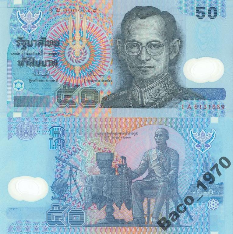 case study collapse thai baht 1997