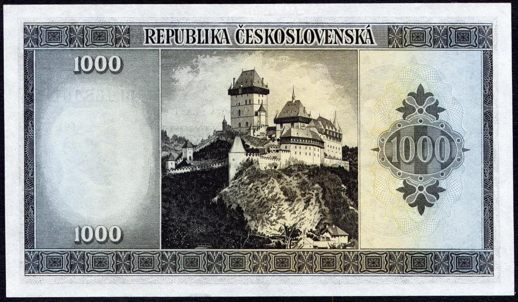 Белогорска Доставка как отправить в чехословакию деньги ()