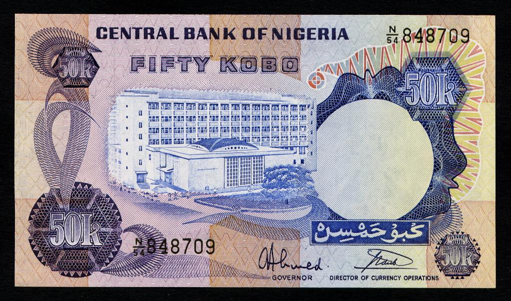 history of banking in nigeria 1 introduction this paper focuses on the impact of banking consolidation in nigeria on banks' costs during the period 2000-2010 this process started in 2004 after the central bank of nigeria (cbn.
