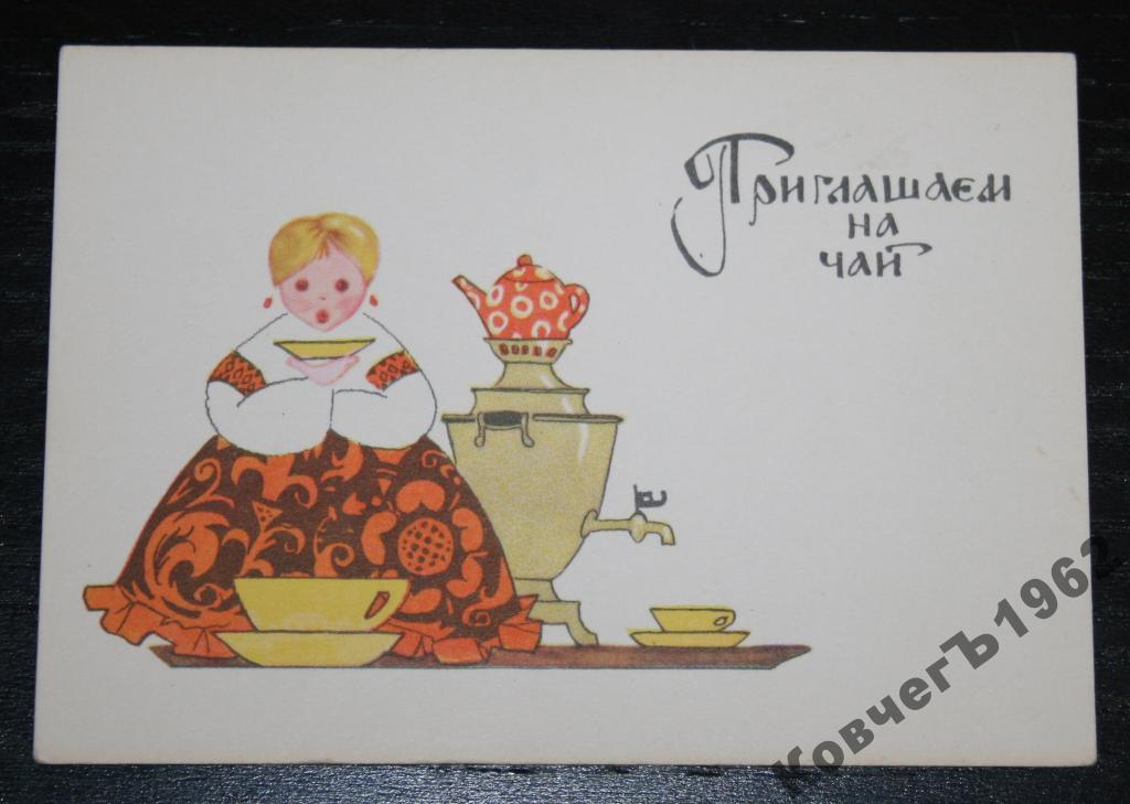 прикольные открытки приглашения на ужин они оправдывают качество
