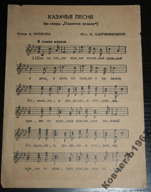 (обработка: мантулин.) опубликовано gr0mk1 в втр, 26/10/ - песни русской армии и казаков.