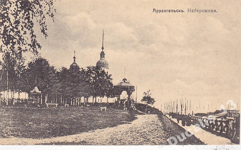 Архангельск старые открытки 77