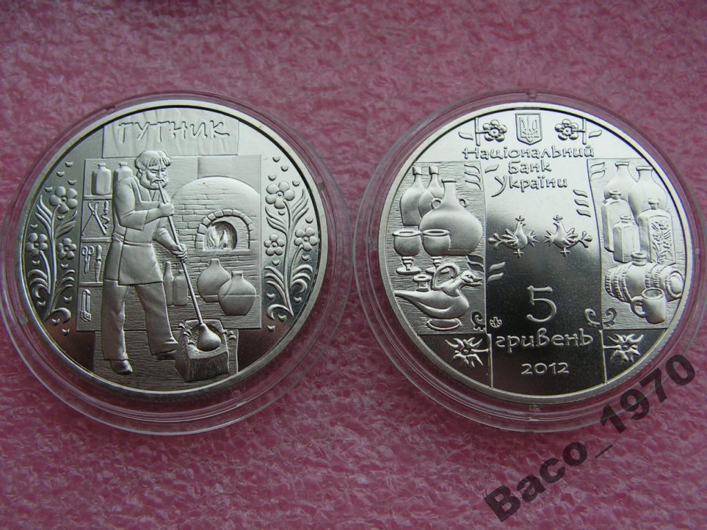 2012-benjamin-harrison-presidential-dollar-coin