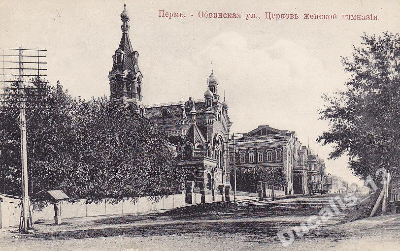 Пермь на старой открытке, новый год скрапбукинг