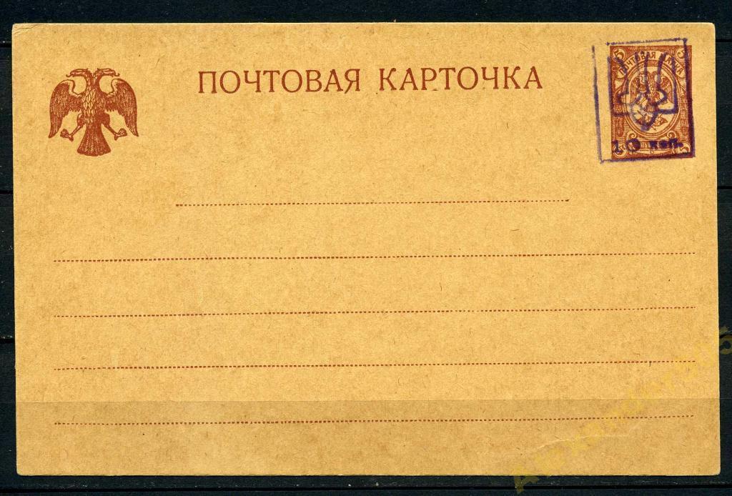 Старинные почтовые открытки фото, анимационные открытки пожеланиями