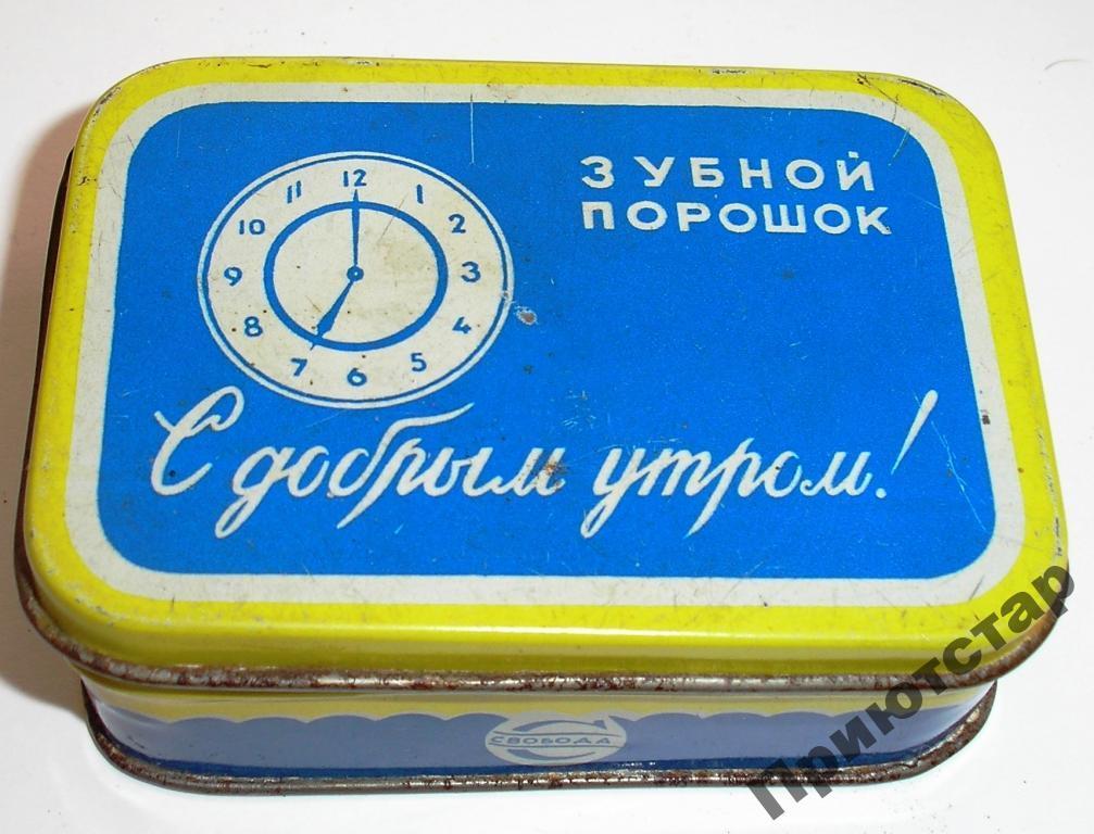 Картинки советские с добрым утром, юбилеем
