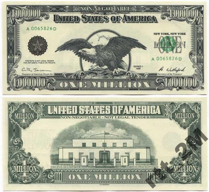 5000000 долларов (unc) 2008