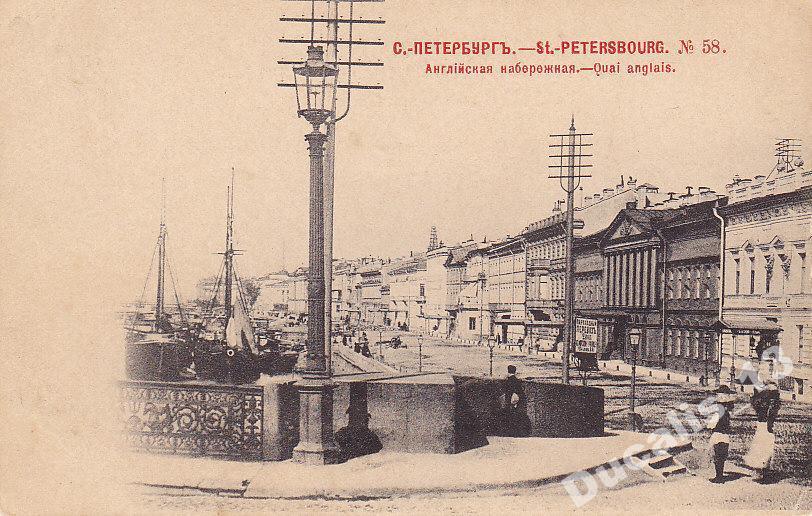 открытка другу на английской набережной кузовной