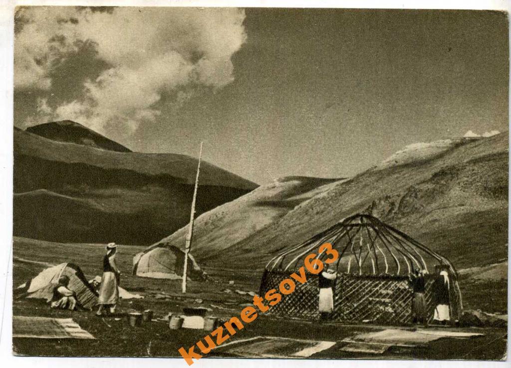 День свадьбы, старые открытки казахстана