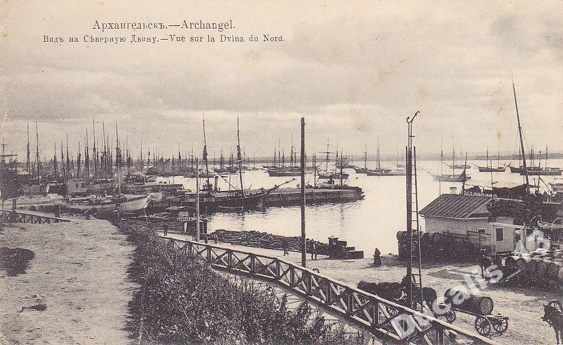 Архангельск старые открытки 32