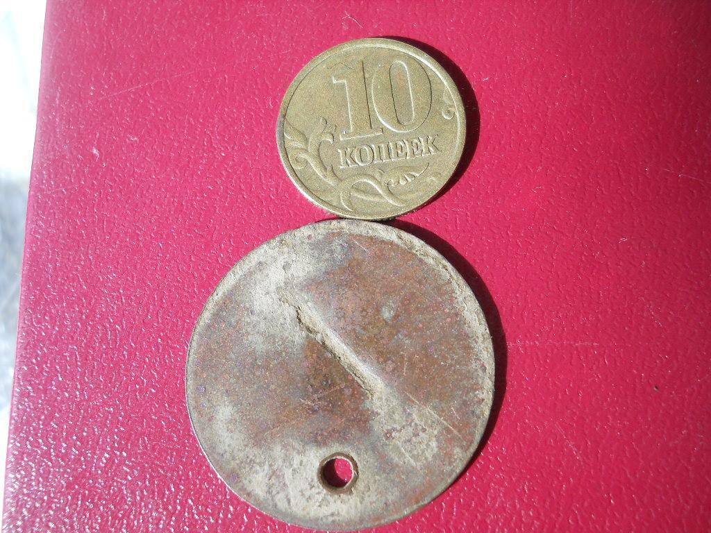 Старинный жетон на воду 25 л.