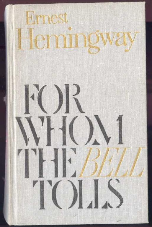 Hemingway Ernest. For Whom The Bell Tolls