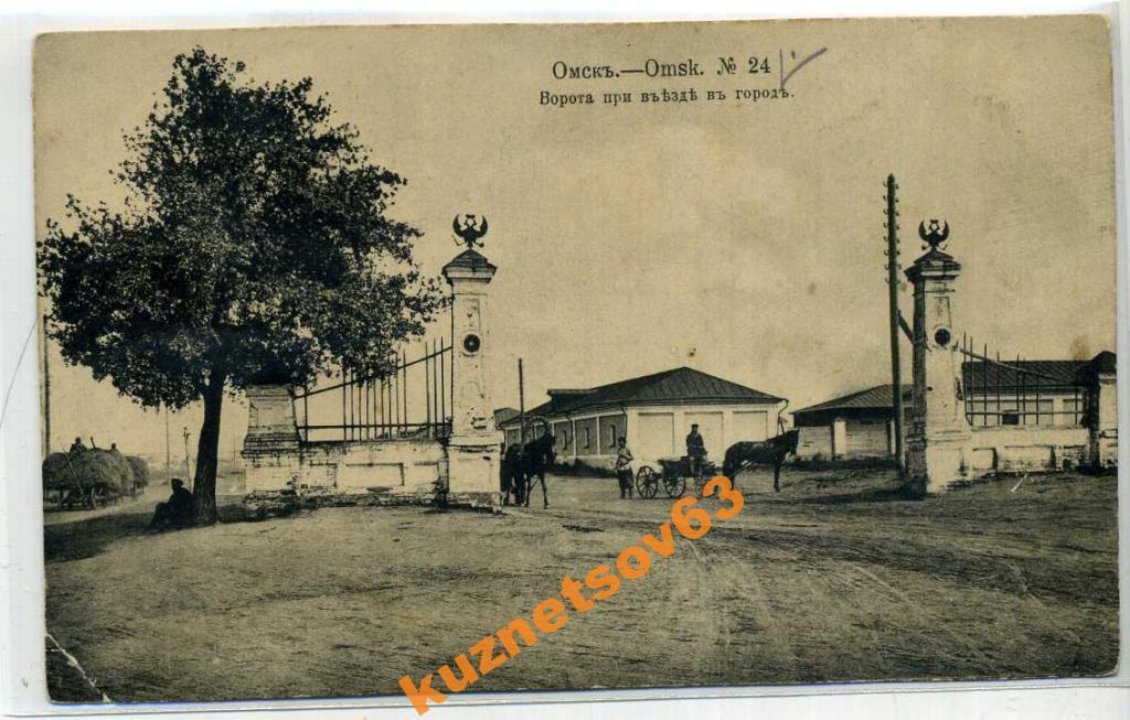 Омск в старых открытках, фонтаном