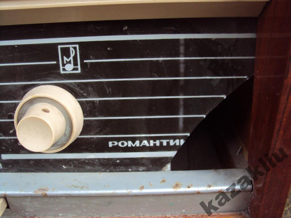 МАГНИЛТОЛА РОМАНТИКА-103