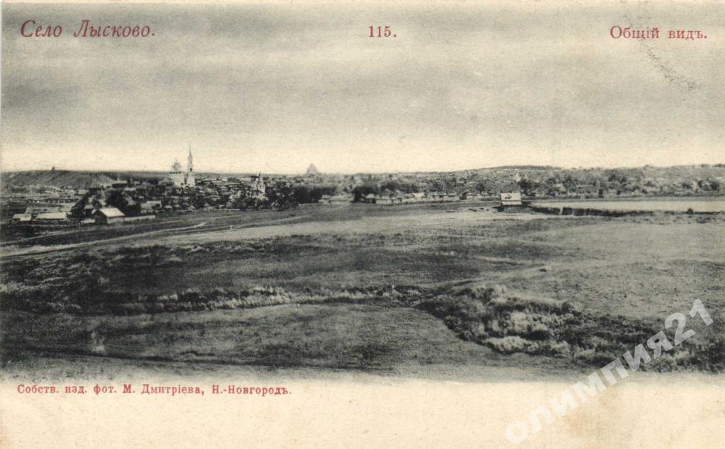 картинки старое лысково нижегородской области обвиняется