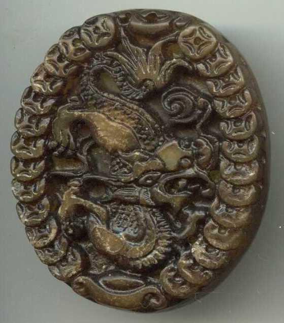 Амулет подвеска Буддизм 16 Дракон