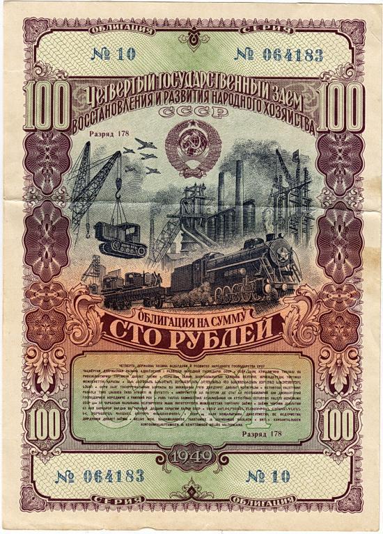 займ от 100 рублей