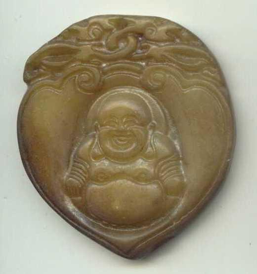 Амулет подвеска Буддизм 33 Будда