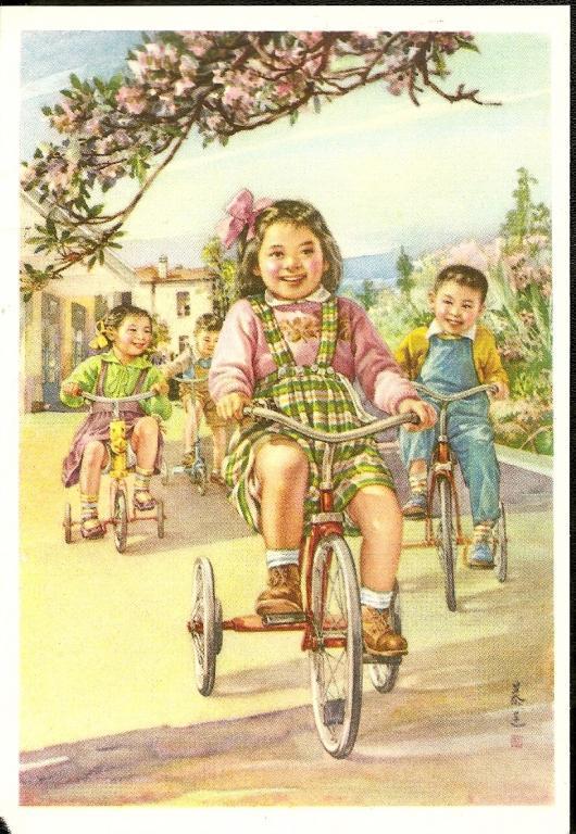 Китайские открытки 50 х годов 35