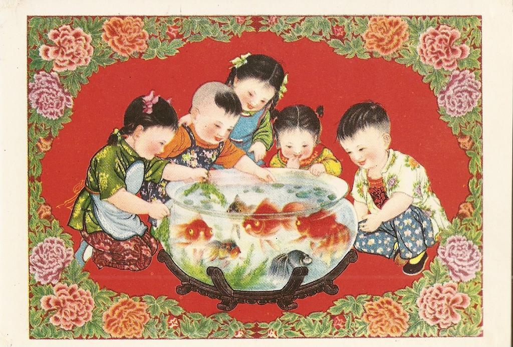 Открытка с китайским ребенком