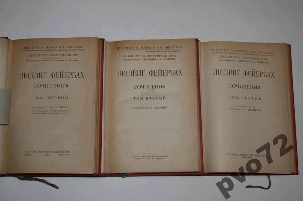 thesis on feurbach The theses on feuerbach are eleven short philosophical notes written by karl marx in 1845 they outline a critique of the ideas of marx's fellow young hegelian philosopher ludwig feuerbach.