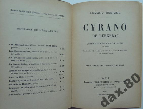 a brief analysis of the story of cyrano de bergerac