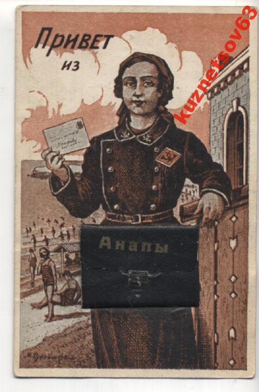 Поздравление коллеге, привет из старые открытки