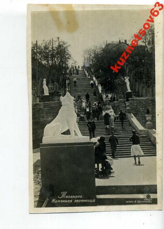 Знакомства таганрог каменна лестница