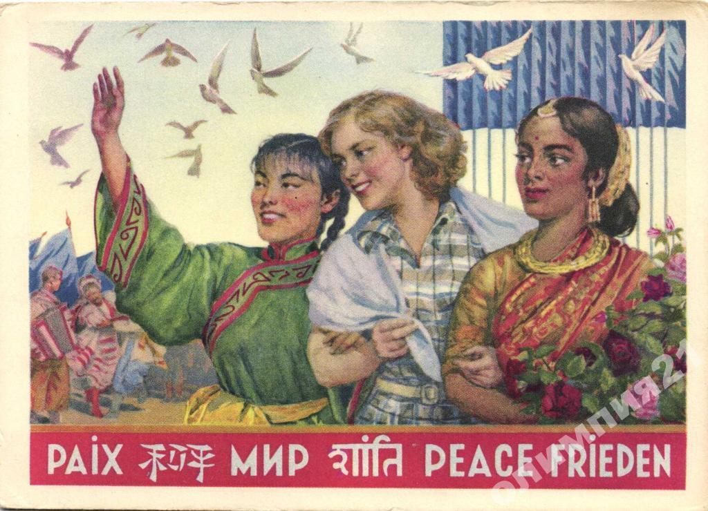 советские открытки о дружбе этого вида творчества