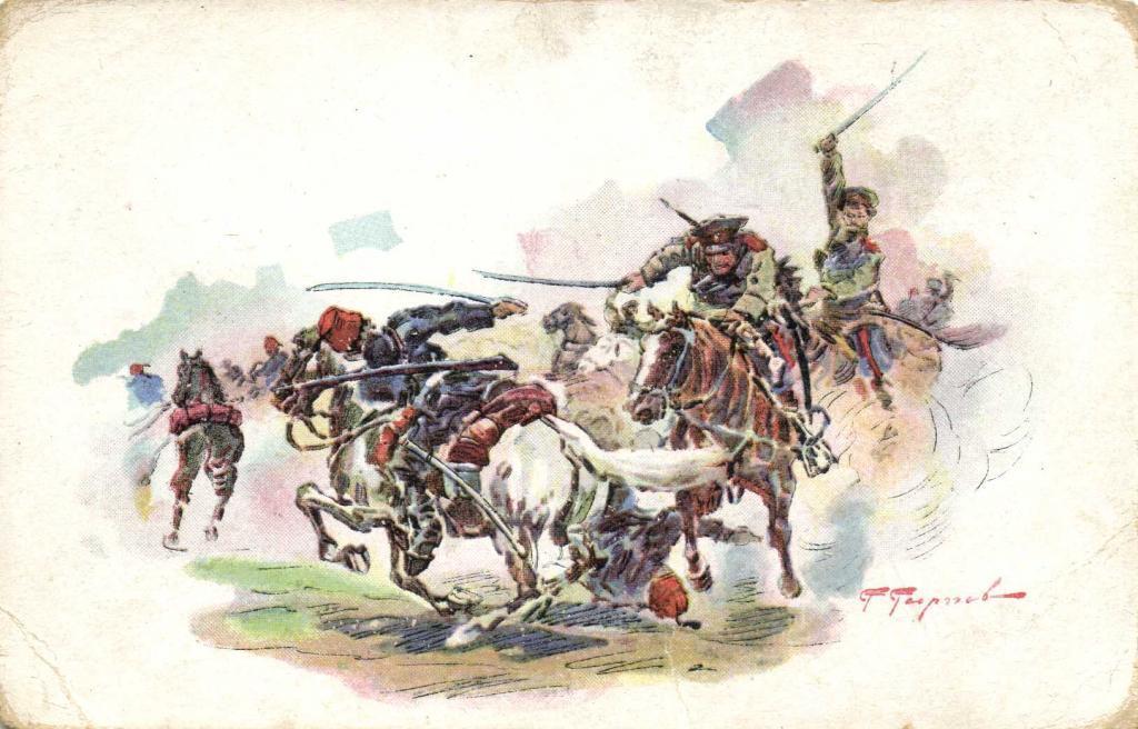 Картинках, открытки казаки