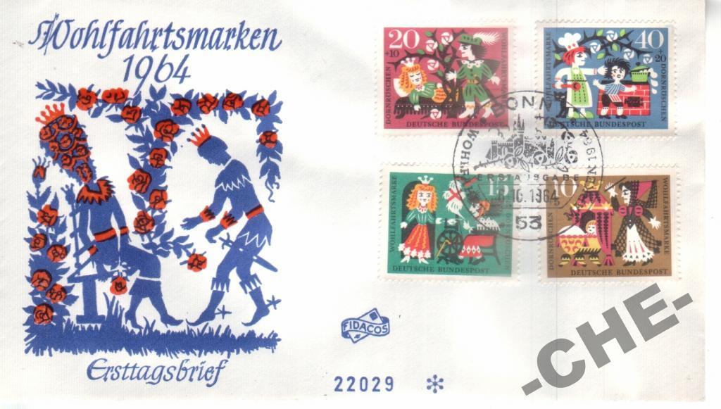 КПД Германия 1964  Сказки,  Спящая красавица,замок