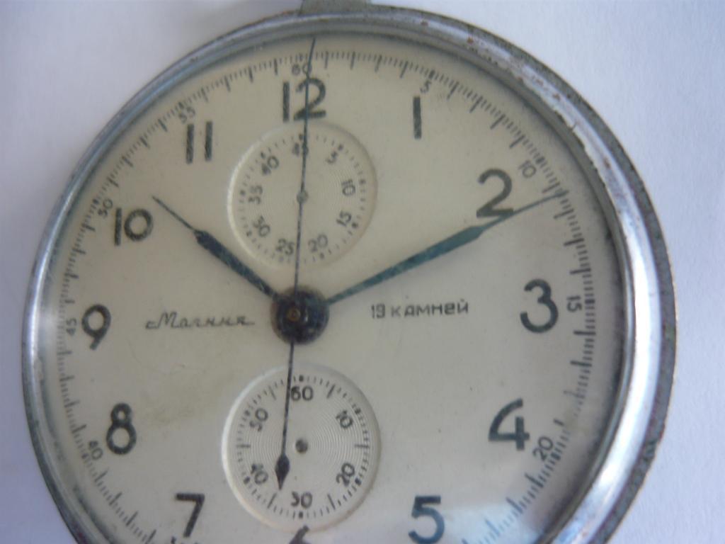 Купить швейцарские часы в Украине