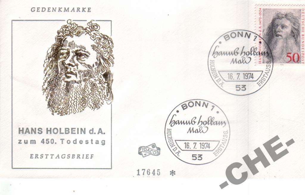 КПД Германия 1974 Персоналии живопись Хольбеин