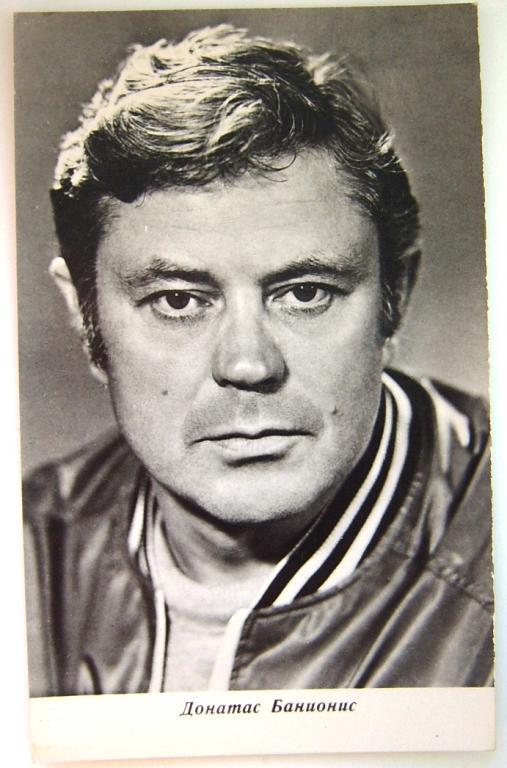 Донатас Банионис, актер, 1972г.