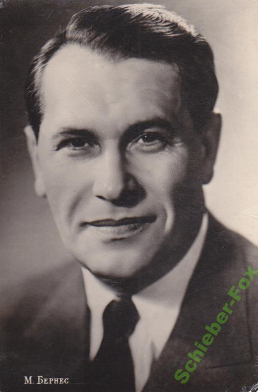 АРТИСТЫ КИНО  М.Бернес  1959 г