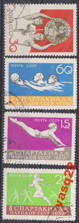ССССР 1959 год Спартакиада народов СССР  спорт