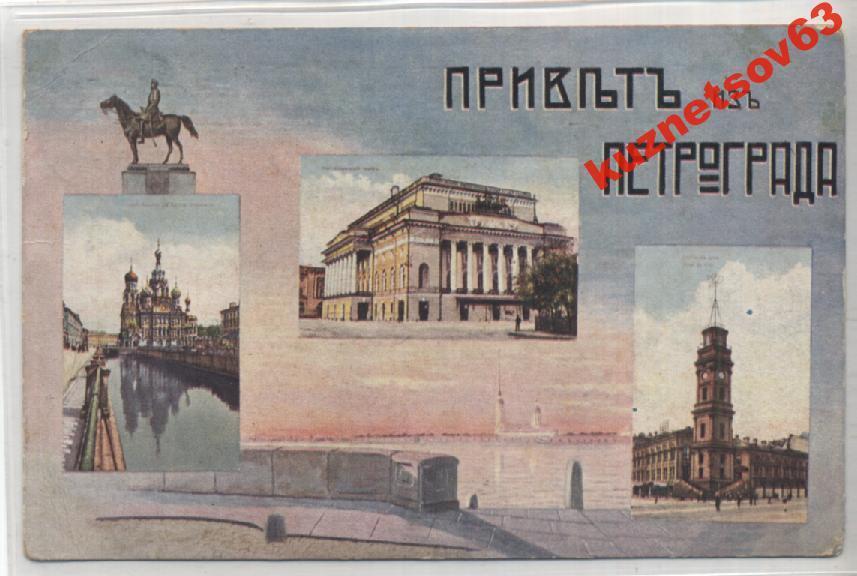 счастье для где можно продать открытки в санкт петербурге знаниям