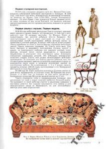 ГАЦУРА ГЕНРИХ МЕБЕЛЬ ТОНЕТА КАТАЛОГ МЕБЕЛИ 2001 СКАЧАТЬ БЕСПЛАТНО