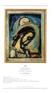 Книга Новые поступления 1997-2014