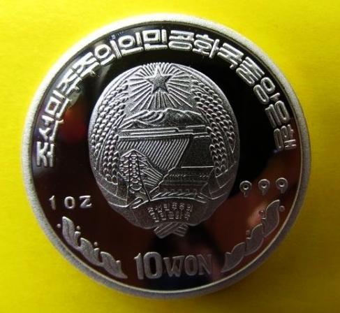 ПАРУСНИК Корея 2004 GORCH FOCK корабль ЛАЗУРИТ RAR