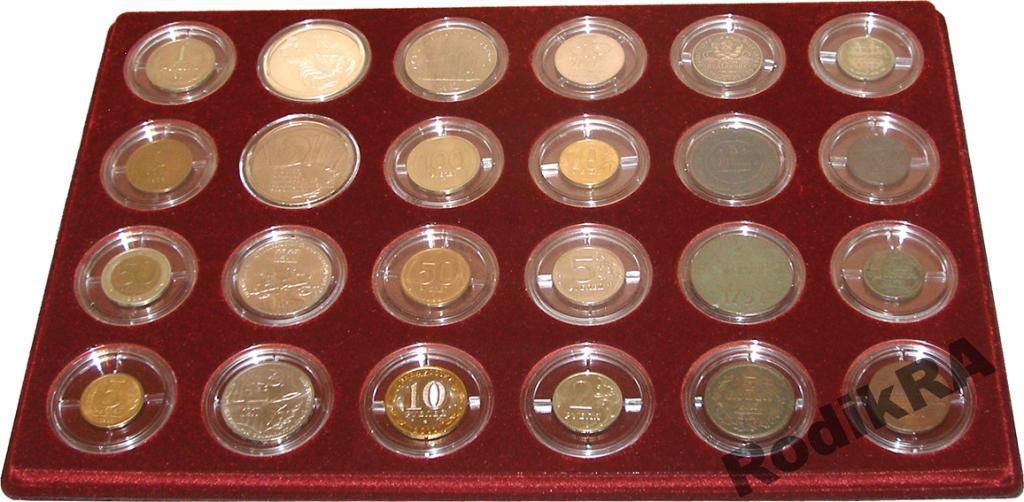 Капсула для монеты 22,5мм,внешний диаметр44мм(10шт.