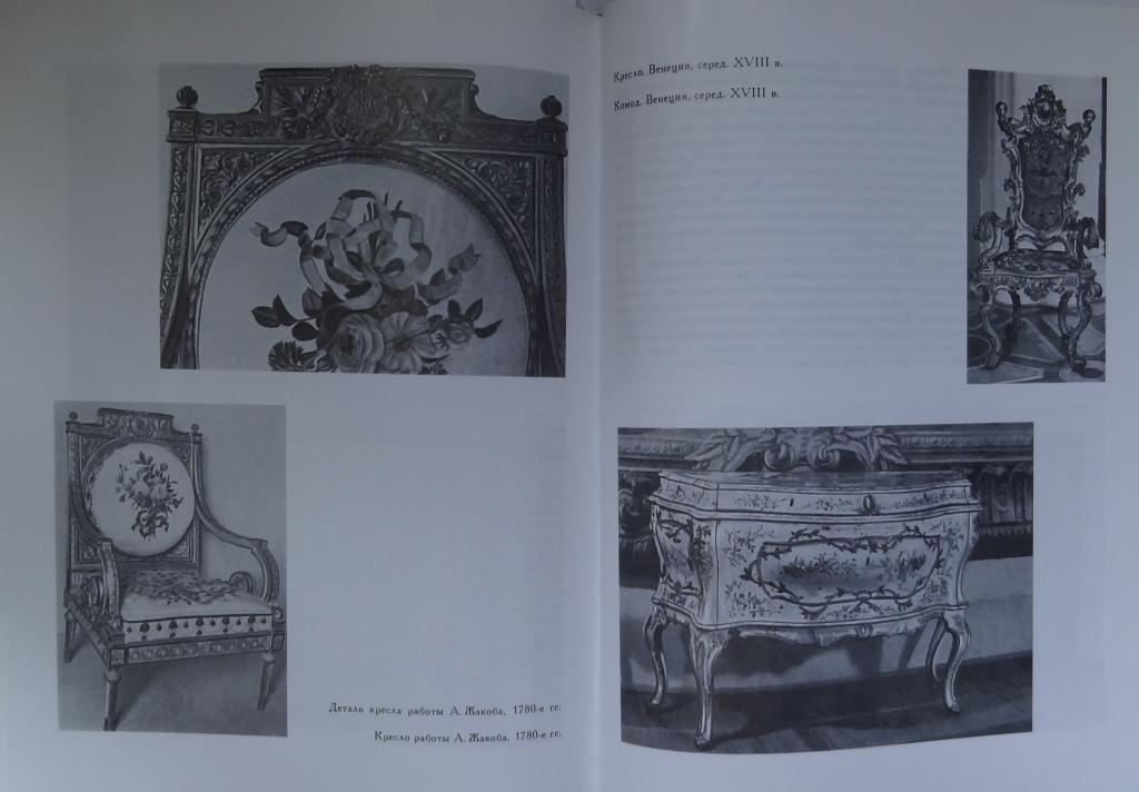 Книга Художественная мебель Соколова Т.М.