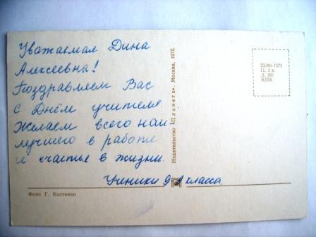 С праздником!Гвоздики. фото Костенко.1972г.Цветы