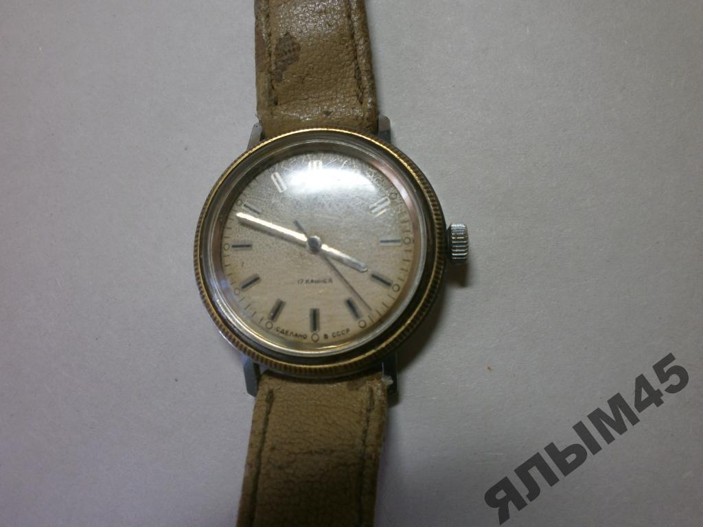 Часы 17 продать восток камней ссср ленинском выкуп часов на