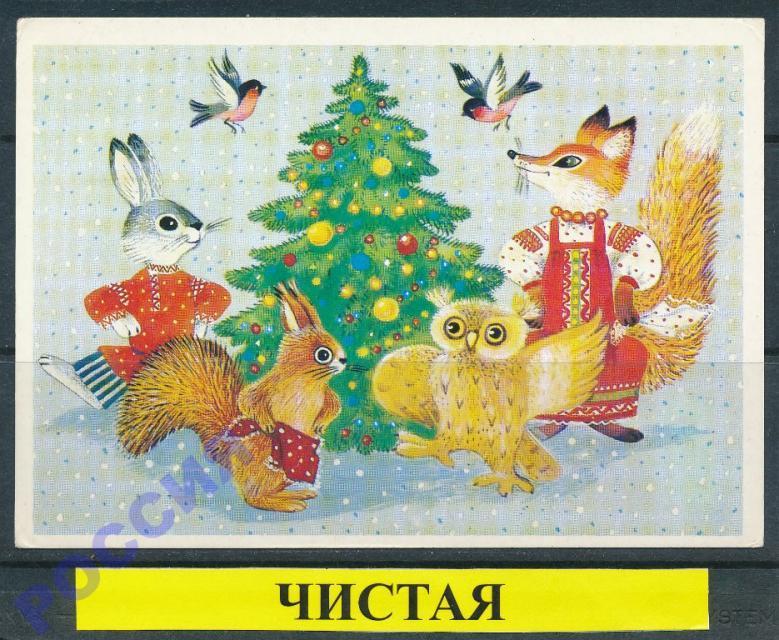 Картинки на новый год зверей