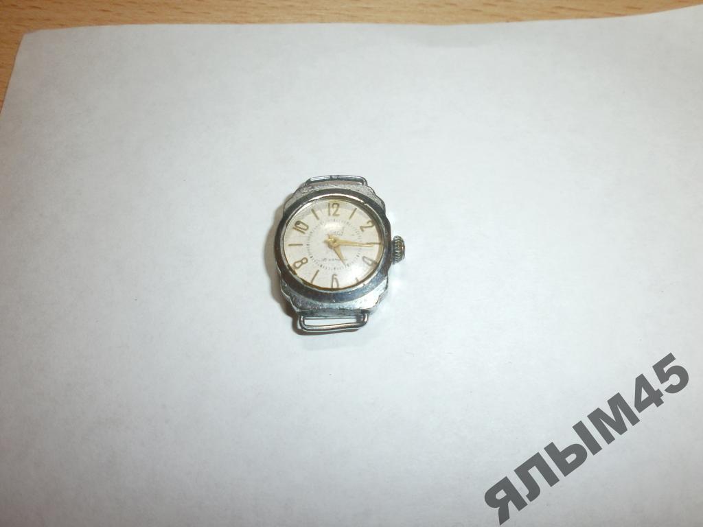 Заря 16 стоимость часы камней часы где перми продать в