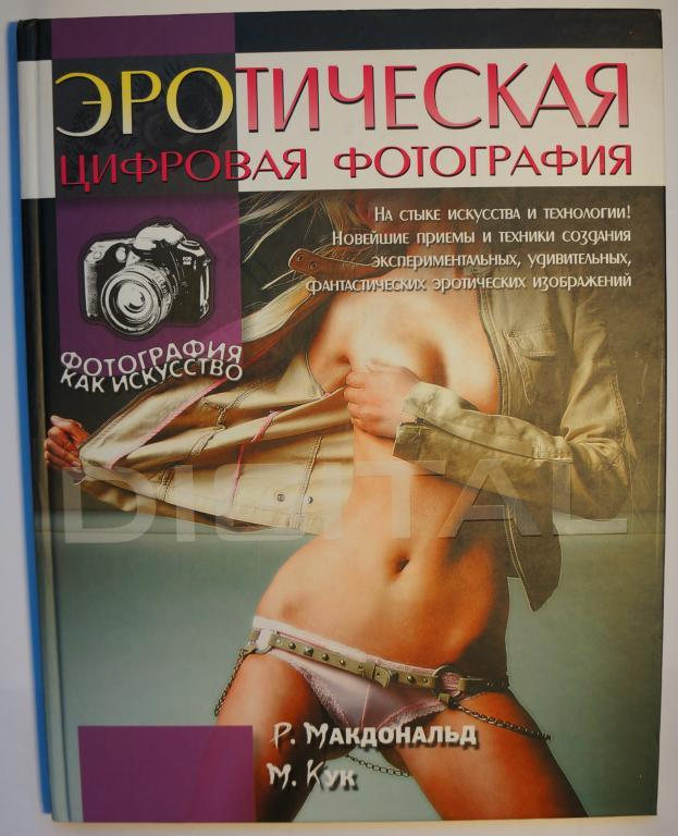 erotika-osinaya-taliya