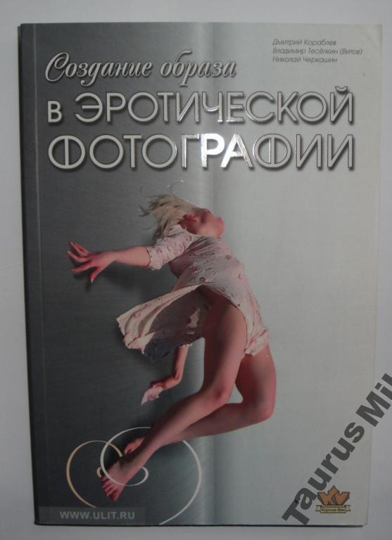 onlayn-russkie-eroticheskie-teleprogramma
