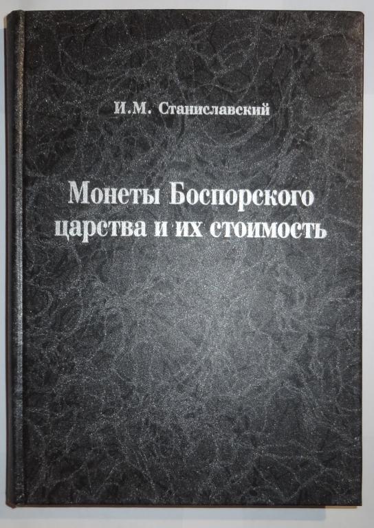 казахстан 500 тенге сайгак