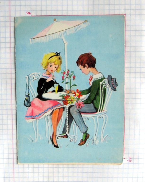 Приглашением, открытки свидание